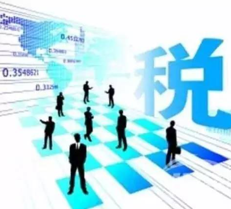 外资、外企及外籍个人在华税收优惠政策
