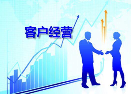 互联网+代理记账行业商业模式探讨