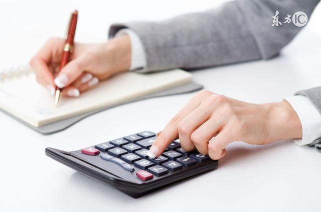 代理记账与兼职会计的优劣势对比